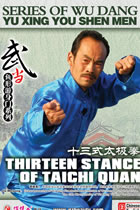 Series of Wu Dang Yu Xing You Shen Men - Thirteen Stance of Taichi Quan