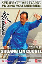 Series of Wu Dang Yu Xing You Shen Men - Shuang Lin Cudgel