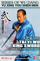 Series of Wu Dang Yu Xing You Shen Men - Tai Yi Wu Xing Sword