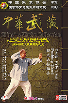 Yang-style Taiji Pushing Hand