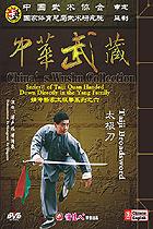 Yang-style Taiji Broadsword