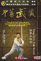 Yang-style Taiji Sword