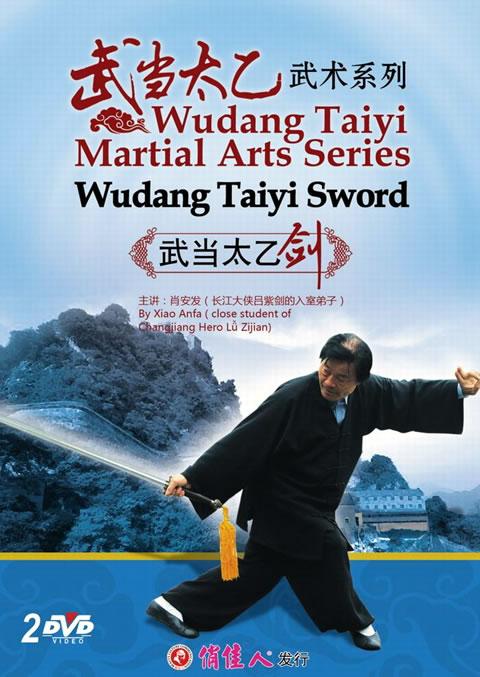Wudang Taiyi Martial Arts Series - Wudang Taiyi Sword