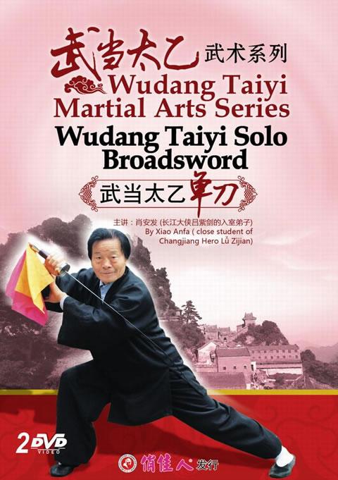 Wudang Taiyi Martial Arts Series - Wudang Taiyi Solo Broadsword