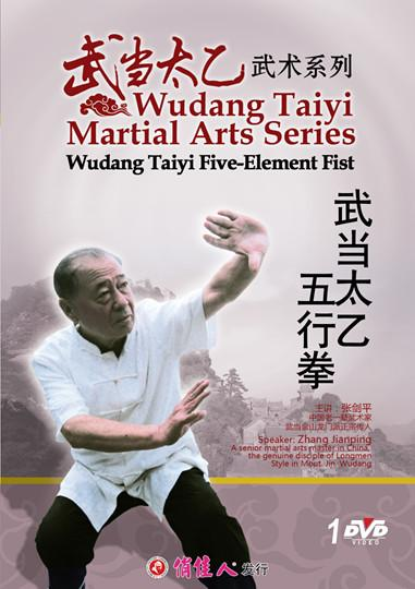 Wudang Taiyi Martial Arts Series - Wudang Taiyi Five-Element Fist