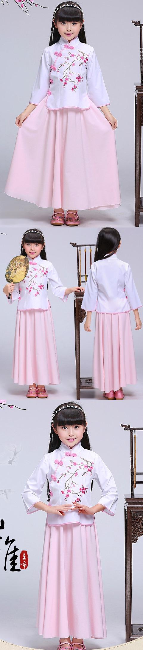 民初女生套裝 (成衣)