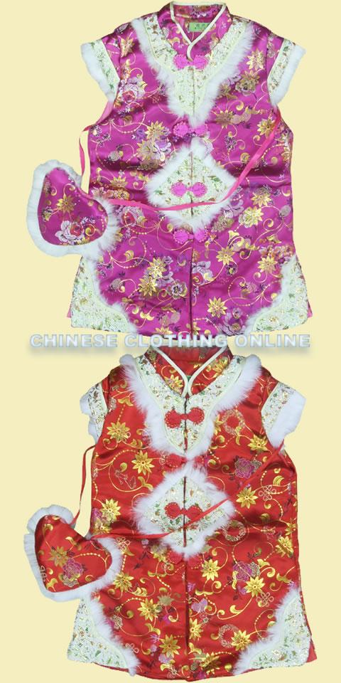Girl's Brocade Wadded Mandarin Vest w/ Mini Bag (RM)