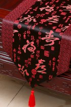 Chinese Ethnic Calligraphy Embroidery Table Runner (RM)