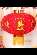 Festive Decoration Red Lantern (1 pair)
