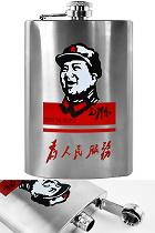 Chairman Mao Hip Flash Portable Stainless Steel Flagon