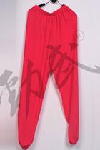 Professional Taichi Kungfu Pants - Ice Silk Linen - Watermelon Red (RM)
