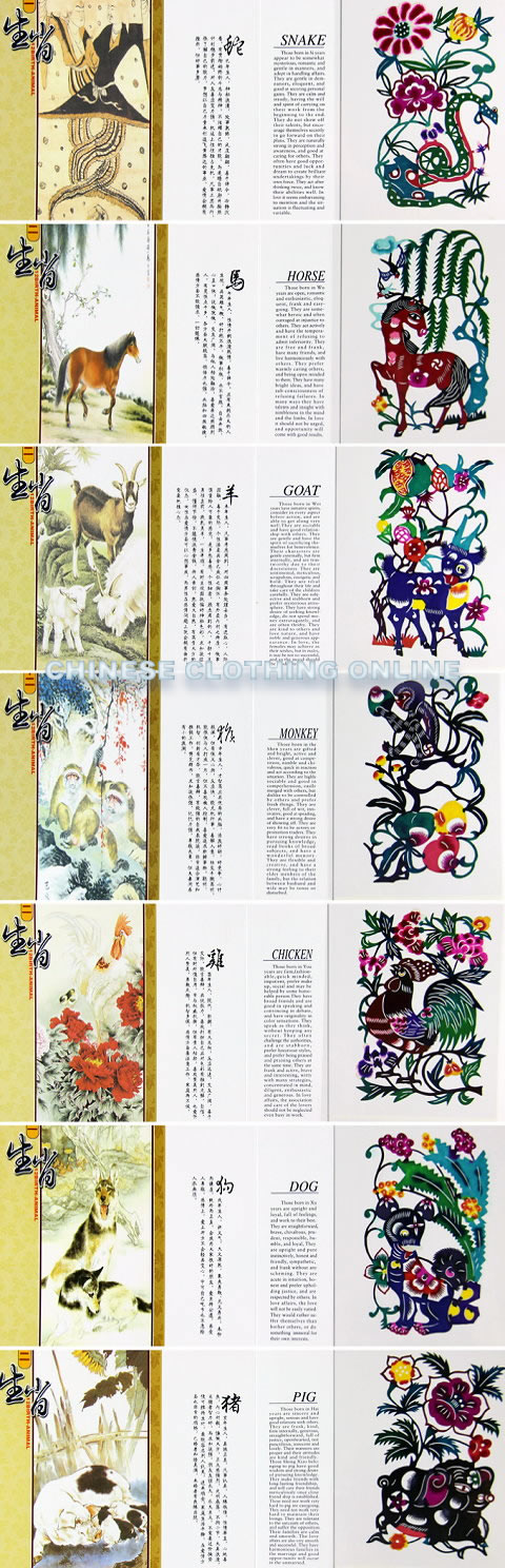 Colorful Handicraft Chinese Papercutting Booklet of Chinese Animal Zodiac (RM)
