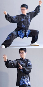 Wave/cloud Embroidery Long-sleeve 2-piece Kung Fu / Taichi Suit (CM)