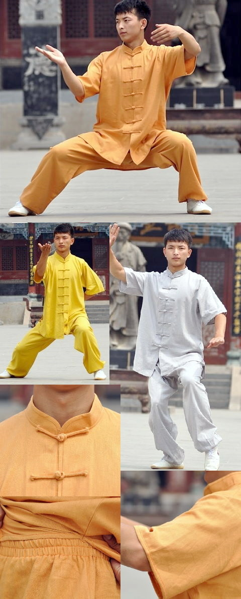 Mandarin Collar Short-sleeve Kung Fu Suit (CM)