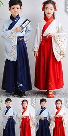 Kid's Han Dynasty Hanfu for Boys and Girls (RM)