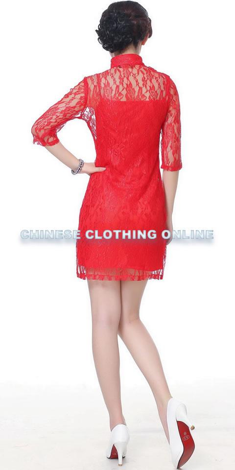 Mid-sleeve Short-length Cheongsam (RM)