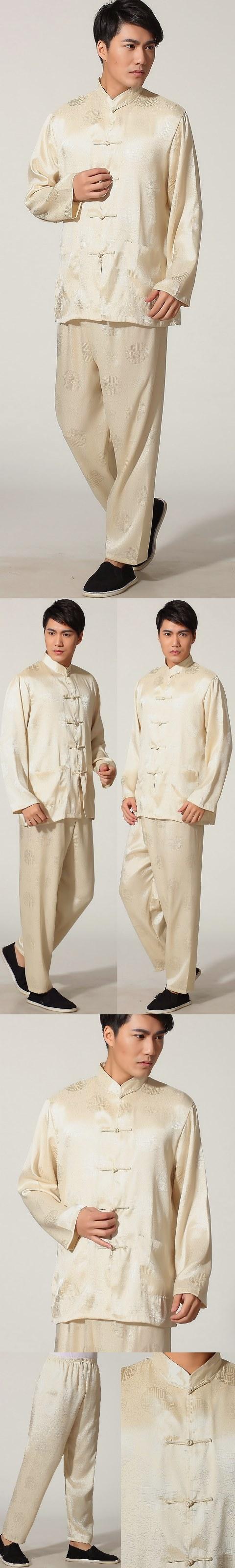 長袖提花繡團壽短褂套裝 (成衣)