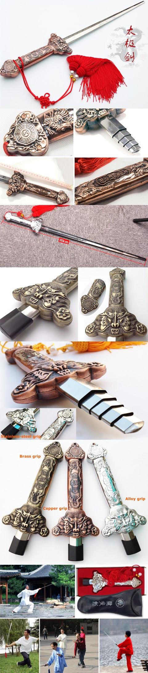 Extensible Taichi Sword