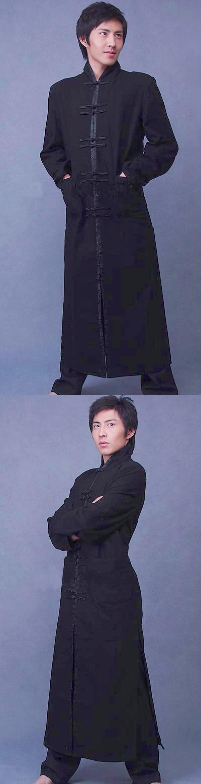 Mandarin Long Coat (CM)