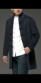 Bargain - Standing Collar Long Coat