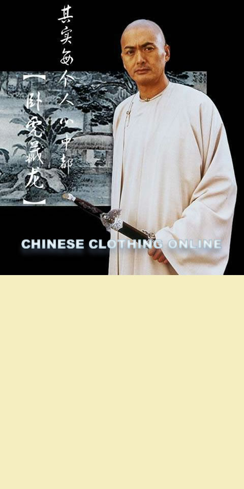 Round Neck Mandarin Robe (CM)