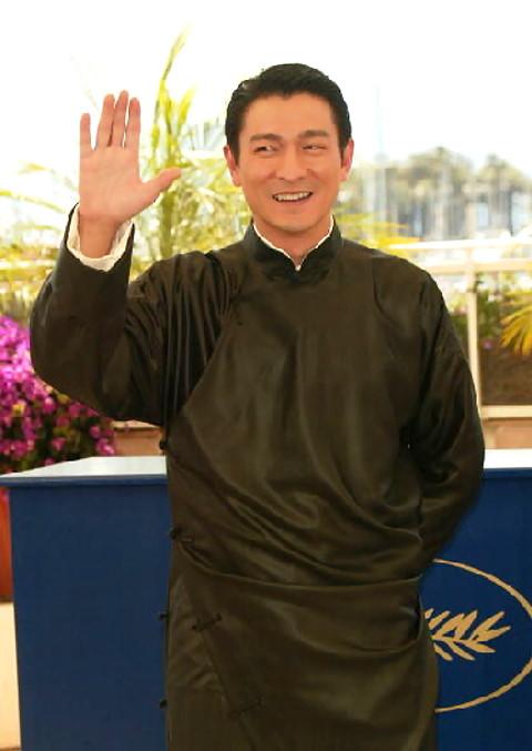 Standing Collar Mandarin Robe (CM)
