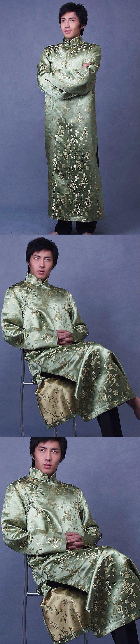 唐裝立領織錦緞長衫(定做)