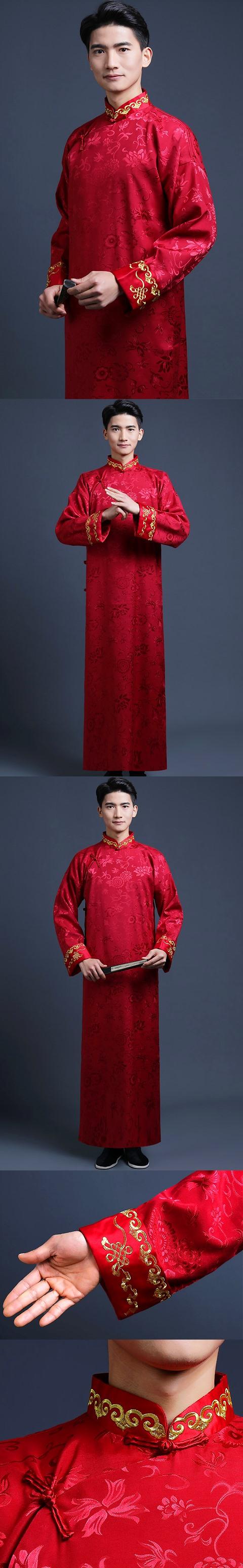 Jacquard Mandarin Robe w/Folding Cuffs (RM)