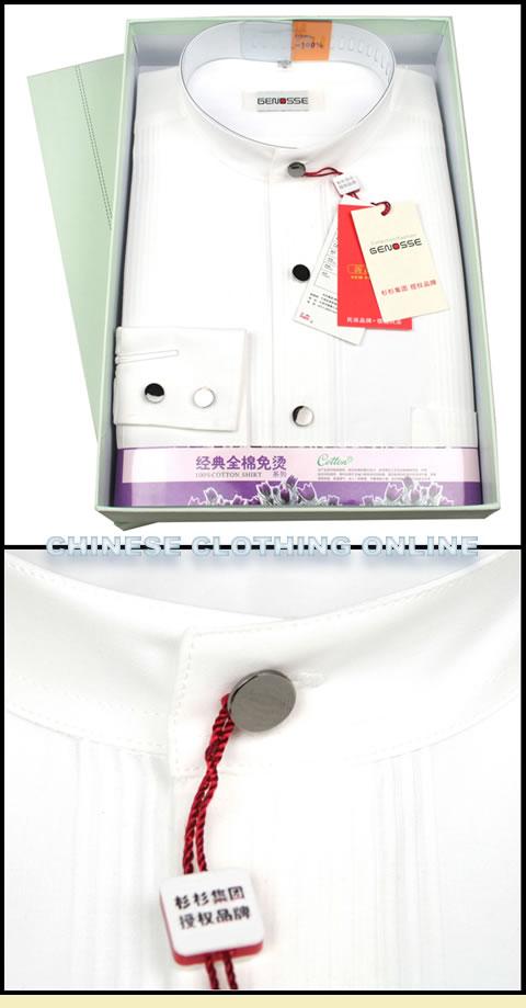 特價品-長袖中華立領襯衣(成衣)