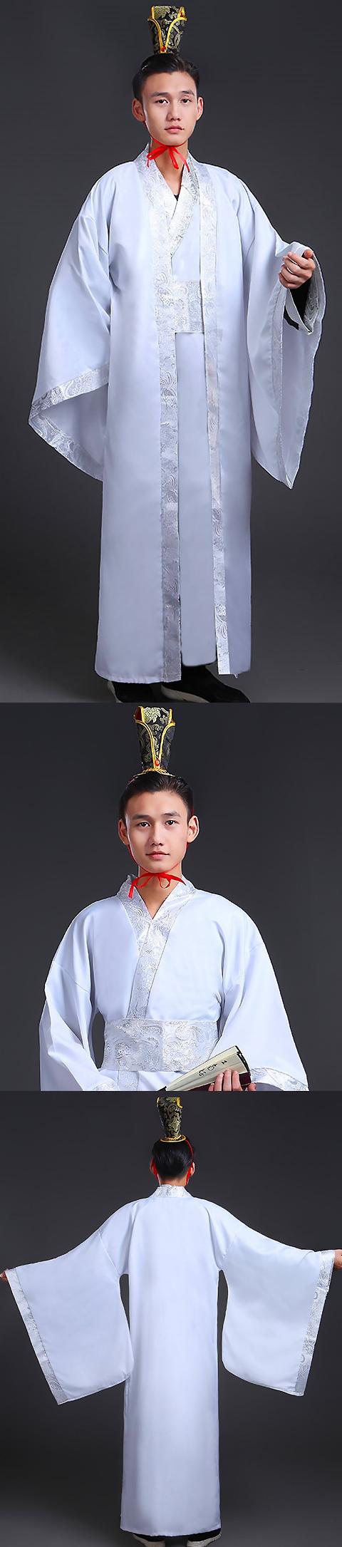 Men's Hanfu Dress w/ Outer Robe (RM)