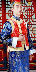 Qing Dynasty Childe Suit w/ Cap (RM)