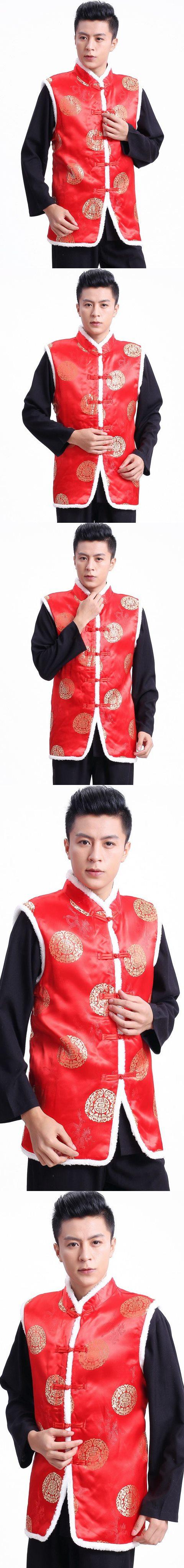 夾棉馬甲(成衣)