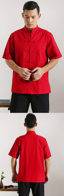 Mandarin Short-sleeve Plain Cotton Shirt (RM)