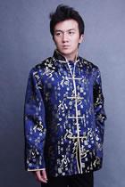 Mandarin Calligraphy Brocade Jacket (CM)