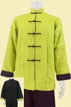 Bargain - Mandarin Reversible Suede Jacket (RM)