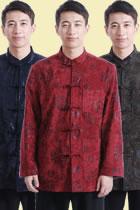 Mandarin Longevity Icons Velvet Jacket (RM)