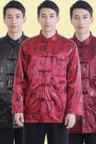Mandarin Dragon Characters Damask Jacket (RM)