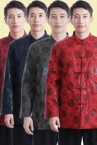 Mandarin Longevity Icons Damask Wadded Coat (RM)