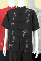 Bargain - Short-sleeve Mandarin Shirt - Bamboo Leaves (RM)
