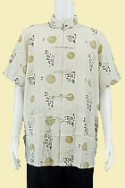 Short-sleeve Taichi Mandarin Shirt - Beige (RM)