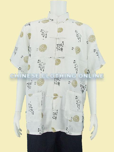 Short-sleeve Taichi Mandarin Shirt - Cream White (RM)