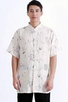 米黃色竹葉唐裝短袖短褂(成衣)