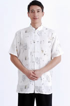 Short-sleeve Bamboo Leaves Mandarin Shirt - Cream White (RM)