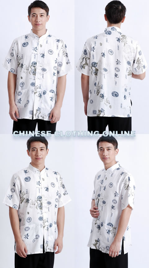 Bargain - Short-sleeve Dragon Mandarin Shirt - Cream White