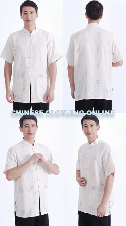 Short-sleeve Felicity Mandarin Shirt - Beige (RM)