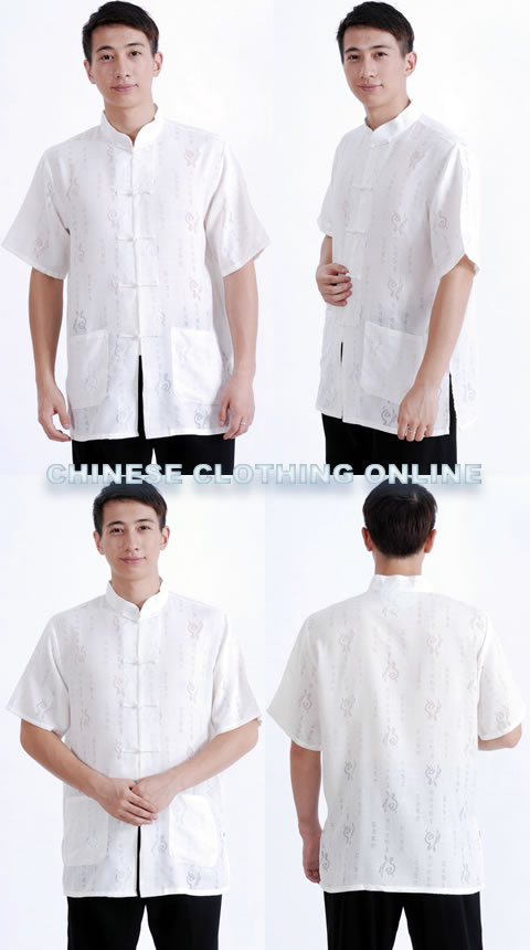 Short-sleeve Felicity Mandarin Shirt - Cream White (RM)