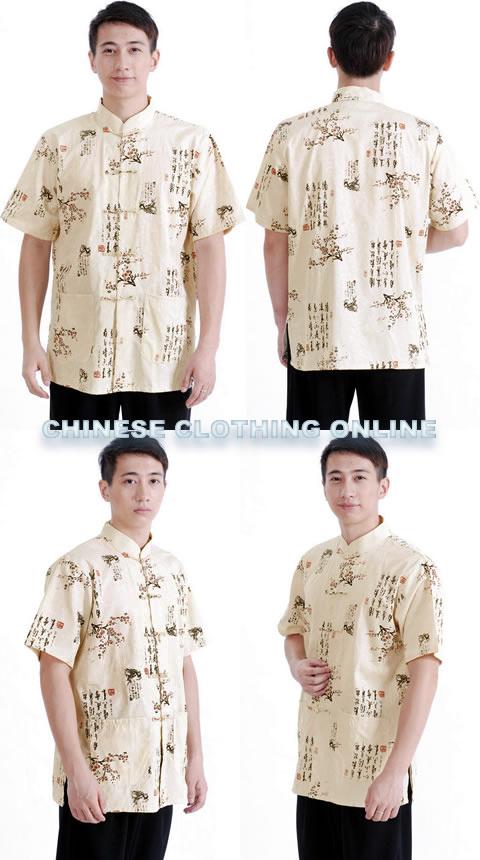 Short-sleeve Plum Blossoms Mandarin Shirt - Beige (RM)