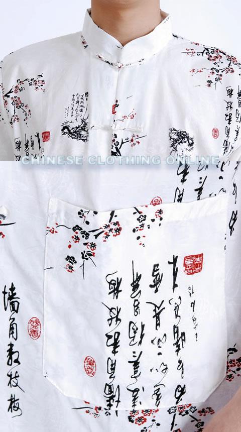Short-sleeve PLum Blossoms Mandarin Shirt - Cream White (RM)