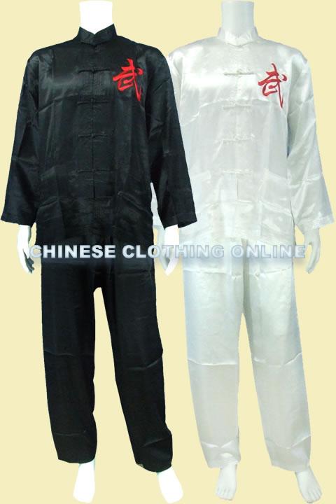 Kungfu Uniform with Pants (RM)