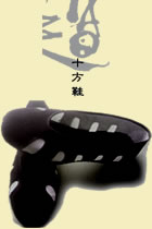 Ten Directions Taoist Cloth Shoes